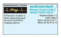 Dubrau & Roge Medizintechnik GmbH